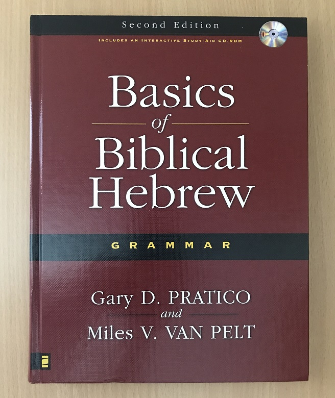 Vocabulary for Basics of Biblical Hebrew, 2nd Edition
